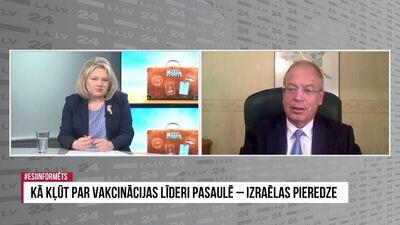 Ameriks par vakcināciju pret Covid-19: Eiropa stipri atpaliek no Izraēlas un ne tikai