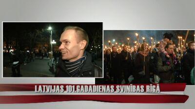 Latvijas 101. gadadienas svinības Rīgā 2. daļa