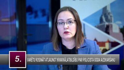 Linda Ozola par sodu piemērošanu Covid-19 ierobiežojumu neieverošanā