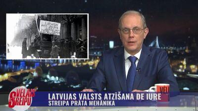 """Streipa prāta mehānika: Latvijas valsts atzīšana """"de iure"""""""