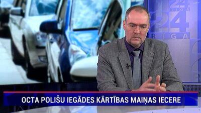 Jānis Abāšins komentē ieceri par OCTA polišu iegādes kārtības maiņu