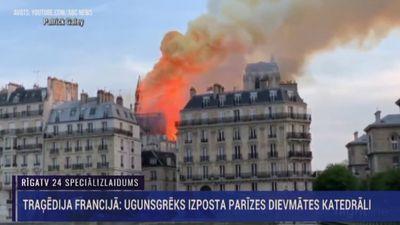 Speciālizlaidums: Ugunsgrēks izposta Parīzes Dievmātes katedrāli 2. daļa