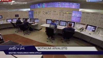 Radusies avārijas situācija AES Krievijā